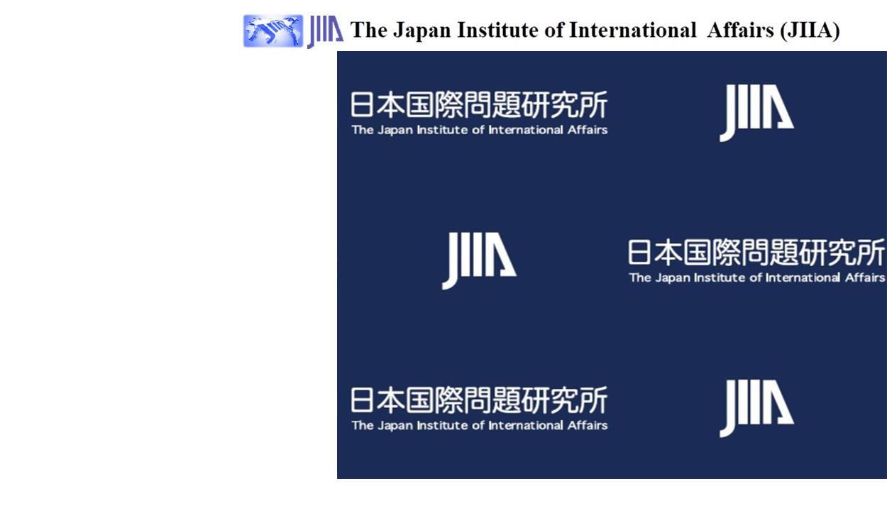 日本 国際 問題 研究 所
